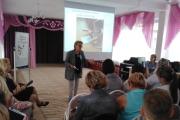 23 августа 2019г. МБДОУ приняло участие в красноярских городских августовских мероприятиях