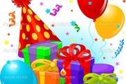 С Днем рождения, детский сад!