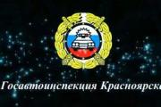 Видеообращение руководства ГИБДД для РОДИТЕЛЕЙ!